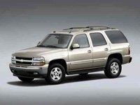 Chevrolet Tahoe III 2007 - 2014