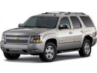 Chevrolet Tahoe IV 5 мест 2014 - н.в