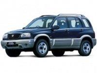 Suzuki Grand Vitara II рестайл (5-и дверный) 2001 - 2005